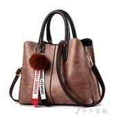 手提包女士包包潮大氣側背斜背中年媽媽包大容量簡約百搭手提包 千千女鞋