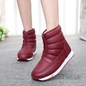 冬季媽媽鞋棉鞋中老年雪地靴女防滑男短靴防水保暖短筒平底老人靴 後街五號