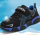 兒童運動鞋男童鞋子新款秋冬季兒童小孩運動學生中大童加絨加厚保暖棉鞋 小天使