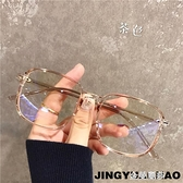 TR90超輕眼鏡女網紅小紅書同款時尚大臉顯瘦素顏方框配眼鏡架 極簡雜貨