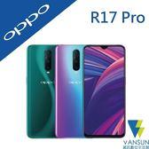 【贈32G記憶卡+OPPO擦拭布+集線器】OPPO R17 Pro 6.4 吋 6G/128G 智慧手機【葳訊數位生活館】