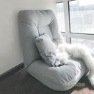 懶人沙發榻榻米單人臥室小沙發折疊可愛女孩飄窗多功能床上懶人椅MBS「時尚彩紅屋」