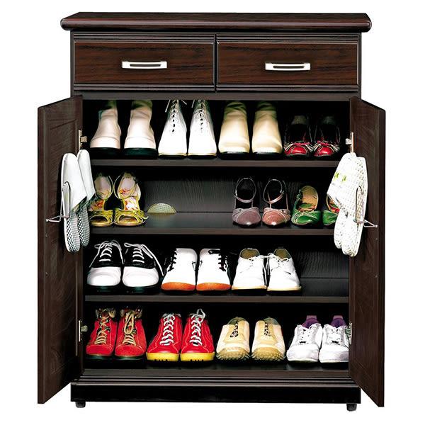 鞋櫃 FB-400-3 胡桃色2.8尺鞋櫃【大眾家居舘】