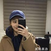 韓版純色簡約嘻哈棒球帽子女夏天防曬彎檐帽休閒遮陽時尚鴨舌帽男 米希美衣