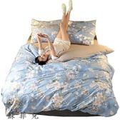 簡約全棉四件套床單水洗棉雙人純棉床上用品被套