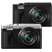 送128G+副廠電池+7好禮 6/30前登錄送原廠電池+32G+記憶卡套 Panasonic Lumix DC-ZS80 輕便旅行相機 公司貨