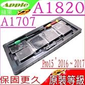 APPLE A1820 A1707 電池(原裝等級)-蘋果 A1707 2016 ~ 2017 年, MacBook ProTouch Bar 15 吋