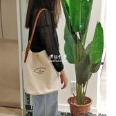 帆布包  韓國東大門新款帆布單肩斜挎子母大包 ins休閒百搭字母帆布包 『伊莎公主』