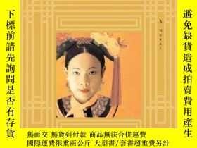 二手書博民逛書店Empress罕見OrchidY19139 Anchee Min