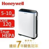 買小送大熱銷~【美國 Honeywell】智慧抗敏空氣清淨機HPA-710+HPA-200 恆隆行公司貨