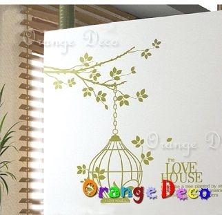 壁貼【橘果設計】Love House DIY組合壁貼/牆貼/壁紙/客廳臥室浴室幼稚園室內設計裝潢
