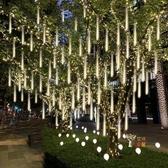 新年彩燈 LED流星雨燈彩燈閃燈新年過年元宵裝飾燈假雙面防水掛樹燈流星管T 4色