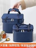 保溫袋鋁箔加厚隔熱學生午餐便當包 大容量手提飯盒袋子外出時尚 極有家