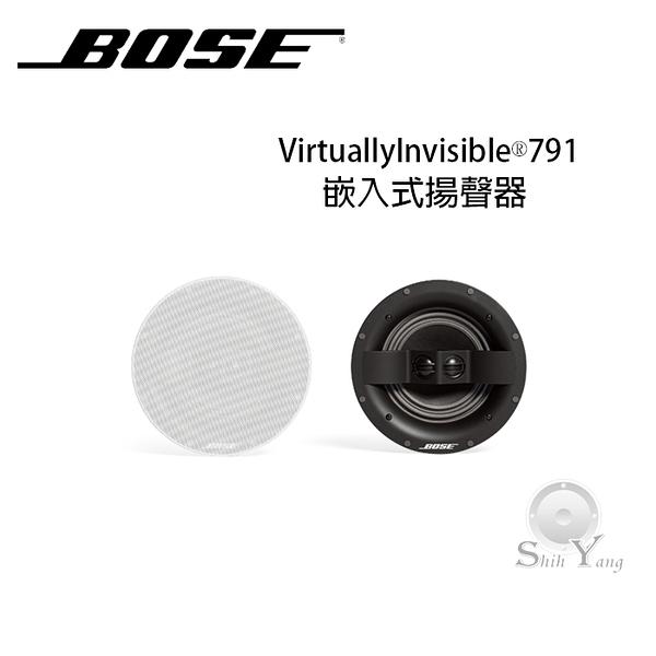 BOSE VirtuallyInvisible®791嵌入式揚聲器 (免運)