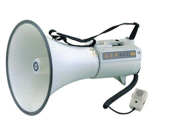 SHOW ER68 /ER-56.ER-66SDR.ER-67.ER-68.ERV-68 45W肩帶式喊話器 大聲公