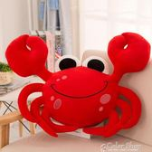 創意禮物兒童可愛小螃蟹公仔毛絨玩具抱枕靠墊大閘蟹生日禮物女孩   color shop