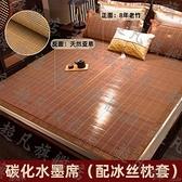 竹蓆 床涼席學生宿舍草蓆子夏季冰絲席雙面折疊單雙人 1.8*2.2m
