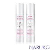 NARUKO牛爾【情人節1+1】 森玫瑰水立方晶凍化妝水 2入