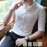 短袖襯衫 夏季短袖襯衫男士中袖韓版修身休閒潮流發型師主播帥氣七分袖襯衣 極客玩家
