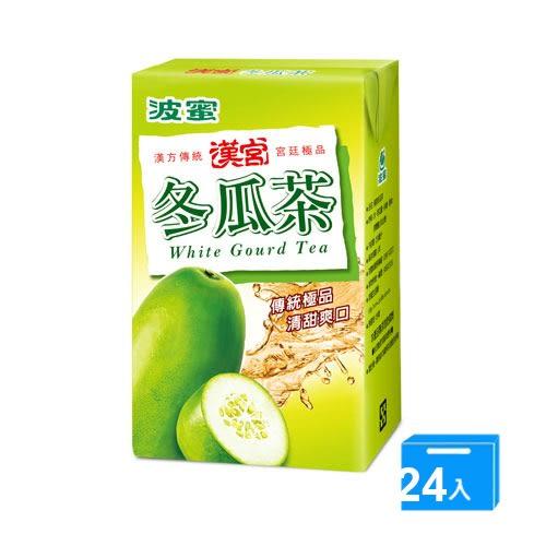 波蜜漢宮冬瓜茶TP250ml*24【愛買】