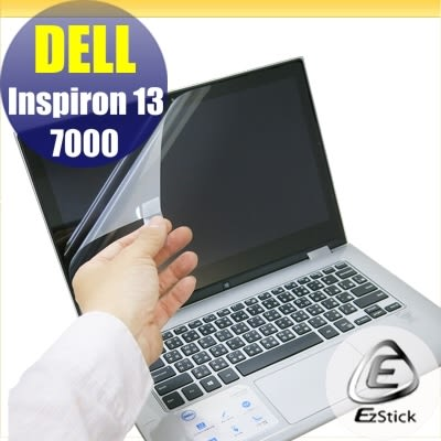 【Ezstick】DELL Inspiron 13 7000 13WR 專用 靜電式筆電LCD液晶螢幕貼(可選鏡面防汙或高清霧面)