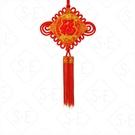 富貴有餘福字雙鬚中國結吊掛飾30# 勝億春聯年節喜慶飾品批發零售