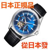 免運費 日本正規貨 公民 CITIZEN  Citizen Collection 皇家藍系列 上弦手動上弦手錶 男士手錶 NP1010-01L