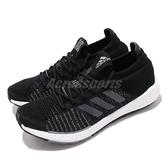 【六折特賣】adidas 慢跑鞋 PulseBOOST HD M 黑 白 男鞋 運動鞋 【ACS】 FU7334