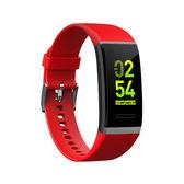 【JSmax】JSmax SB-V11 智慧多功能健康運動手環(多項健紅色