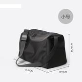 單肩包男斜挎包大容量運動健身包休閒簡約行李包旅行包青年個性潮