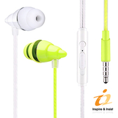【i2】入耳式貝殼線控耳機麥克風綠貝殼
