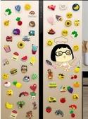 可愛卡通創意彩虹軟膠冰箱貼磁貼早教貼磁鐵貼定制兒童軟磁貼壹套促銷好物