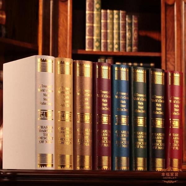 假書 歐式仿真書假書裝飾書擺件書房道具書裝飾品客廳創意擺設家居飾品T