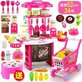 兒童廚房 兒童過家家玩具 小孩廚房玩具餐具3 4 5 6 7歲女男孩女童生日禮物jy 最後一天全館八折