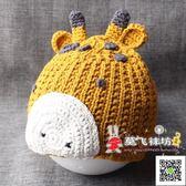 寶寶帽 秋冬季0-3-6-12個月新生嬰幼兒童全棉針織男女寶寶卡通毛線款帽子 快樂母嬰