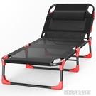 家用折疊床午休午睡椅辦公室床靠背懶人逍遙床沙灘家用多功能躺椅 YDL