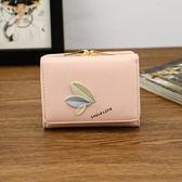 短夾 錢包女短款 韓版簡約樹葉搭扣三折女式學生小錢包零錢包錢夾