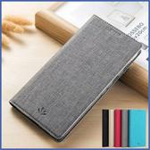三星 Note10 Note10+ VILI皮套 手機皮套 插卡 支架 掀蓋殼 內軟殼 隱形磁扣 皮套 保護套