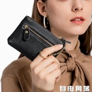 錢夾 簡約零錢包 韓版小錢包 女士短款迷你鑰匙包 卡包 拉鏈牛皮 自由角落