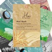 Heit Miro 火山/冰河/死海/賦活/舒緩/發光/大麥苗/黑森林礦物 泥膜15g 多款供選【PQ 美妝】