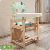 餐桌椅 寶寶餐椅實木兒童吃飯桌椅兒童多功能座椅小孩凳子木質餐椅【快速出貨八折特惠】