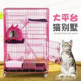 貓籠子雙層別墅折疊加粗密抖音特價貓咪籠二層三層寵物帶廁所 YXS娜娜小屋