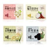【Miss.Sugar】韓國 Sungwon 去角質搓仙皂 100g【J000367】