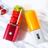 麥卓便攜式榨汁機家用水果小型充電迷你炸果汁機電動學生榨汁杯 創意空間