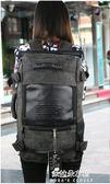 超大容量旅行包多功能休閒雙肩背包男女潮時尚旅游包後背包男包  朵拉朵衣櫥