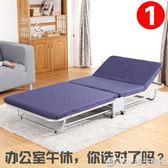永樂 折疊床單人午休家用午睡床辦公室躺椅簡易木板床二折陪護床qm    橙子精品
