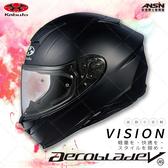 [安信騎士] 日本 OGK 空氣刀5 AEROBLADE 5 素色 消光黑 安全帽 全罩 Kabuto