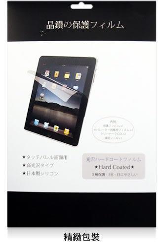 Apple 蘋果 iPad Pro 11吋 A1980/A2013/A1934 水漾螢幕保護貼/靜電吸附/具修復功能的靜電貼