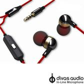 Divas DV-2198入耳式耳機 夕陽紅