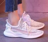 運動鞋女飛織運動鞋女夏百搭2020潮鞋春夏季透氣網面網鞋學生輕便跑步鞋子
